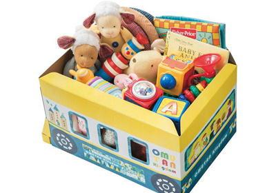 17おむつBOXおもちゃ箱