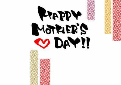 17母の日のし「HappyMother'sDay」