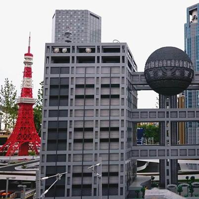 17レゴランドミニランドフジテレビ東京タワー