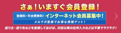17WEBクーポンバナー②