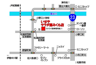 17地図画像