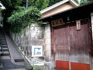 170822江戸川公園目白台12関口芭蕉庵