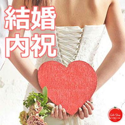 17結婚内祝アイコン新婦