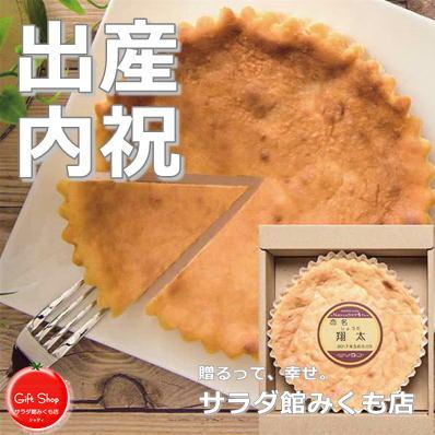 17NASUチーズケーキ19