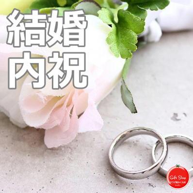 17結婚内祝アイコンリングブーケ