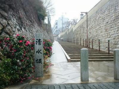 180117天王寺坂清水坂1