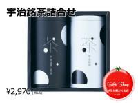 180421宇治銘茶30