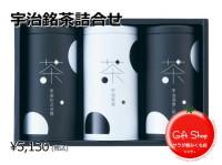 180421宇治銘茶50