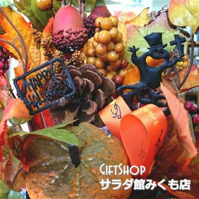 GiftShop6