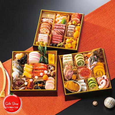 18京都祇園 日本料理 山玄茶&ビストロ ヤマダ 和洋おせち 「祇園」三段重