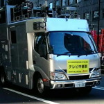 19箱根駅伝中継車