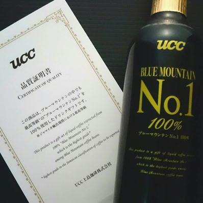 19UCCNo.1③