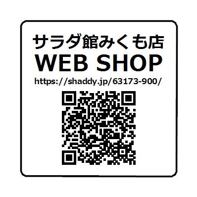 GIFT WEB QR
