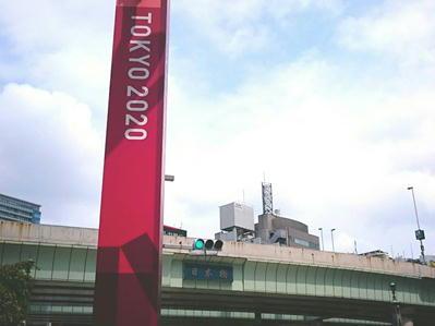 19MGC日本橋③