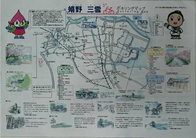 191123旬喜チラシ裏自転車マップ