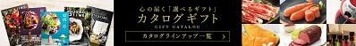 bnr_reco_catalog
