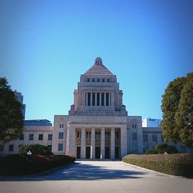 200205国会議事堂