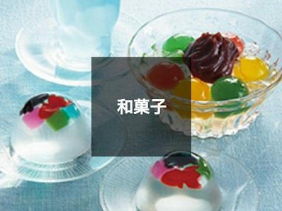 中元和菓子