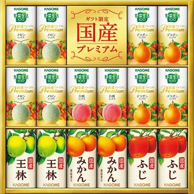 中元③カゴメYFP30