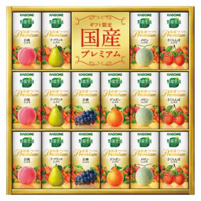 20野菜国産2