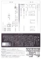 2713A178-9D31-4331-ACEC-B57F6F7A0538