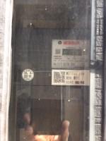 【電気メーター】