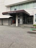 【庁舎入口】