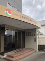 【協会本部入口】