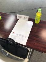 【毎年開催している行政懇談会】