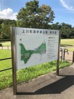 【結構大きな上川遊歩道公園】