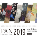 201906DM_JAPAN2019_A4
