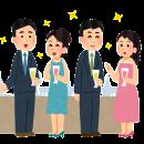party_formal_rissyoku